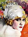 Photoplay November 1920.jpg
