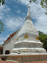 Phra That Si Song Rak, Loei