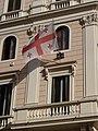 Pigna - c so Vittorio 21 Ambasciata della Georgia P1040778.JPG