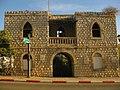 PikiWiki Israel 11431 Jerusalem street structure.JPG