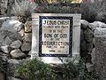 PikiWiki Israel 22084 The Garden Tomb - East Jerusalem.JPG