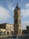 PikiWiki Israel 2761 Jaffa Clock Tower מגדל השעון ביפו.jpg