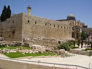 Southern Wall - Image: Piki Wiki Israel 5346 archeological garden in jerusalem