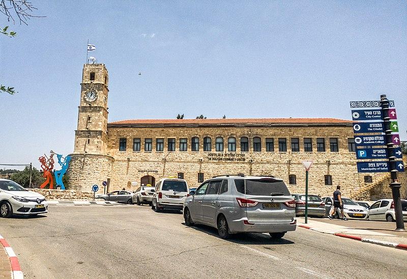 צפת העתיקה, בנין הסאריה