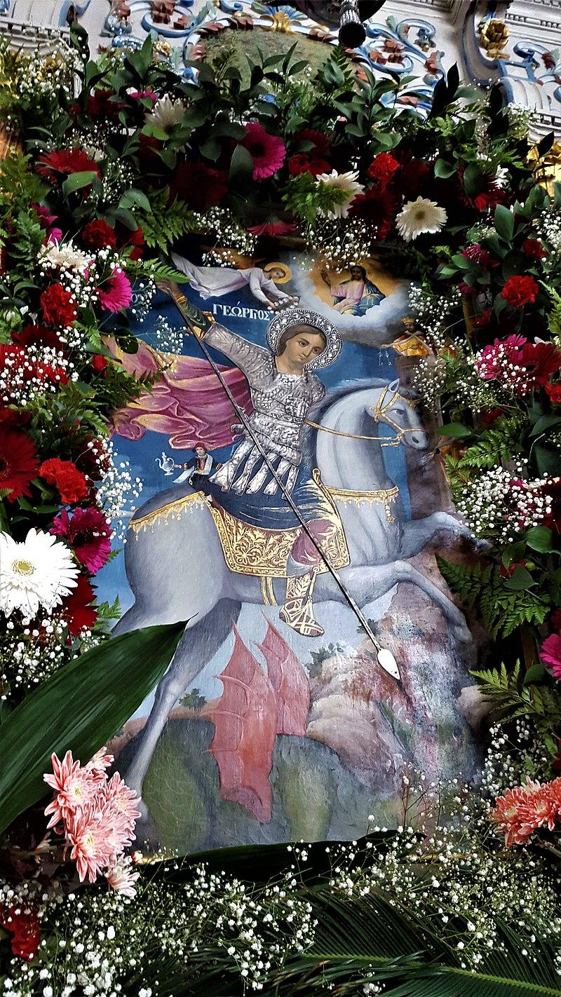 כנסיית גאורגיוס הקדוש קוטל הדרקון