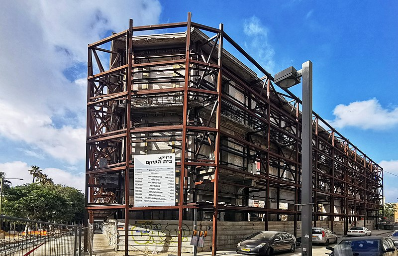 מבנה בשדרות ירושלים