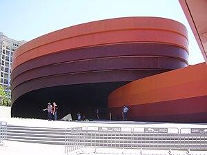 Design Museum Holon - Image: Piki Wiki Israel 8158 design museum in holon