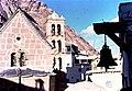PikiWiki Israel 8612 Sanatah Kattarina Monastery in the Sinai Desert in.jpg