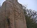 Pleumeur-Bodou - Menhir de St-Uzec.JPG