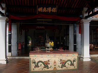 Malaysian folk religion - Poh San Teng Temple is the oldest temple dedicated to the Hakkan ancestral figure of Tua Pek Kong, reputedly one of the first settlers of Penang; it was built in 1795.