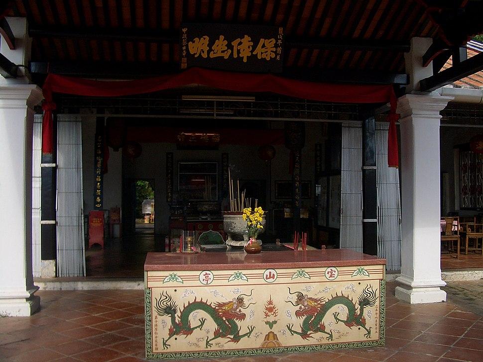 Poh-San-Teng-2290