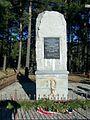 Pomnik Rydza-Smigłego a2.jpg