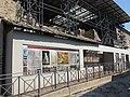 Pompei 2012 (8057075462).jpg