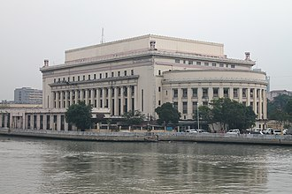 Manila Central Post Office - Image: Post Office Building