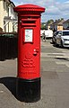 Post box on Buccleugh Street, Birkenhead.jpg