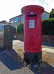 Post box on Hillfoot Avenue.jpg