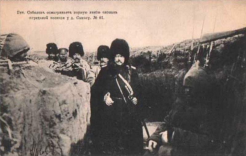 File:Postcard - Battle of Sandepu.jpg