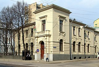 Ponizovsky House building of Embassy of Afghanistan in Moscow, Russia