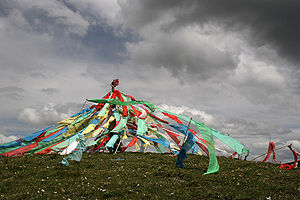 Prayer flag - Prayer flags in the Qilian Mountains, China.