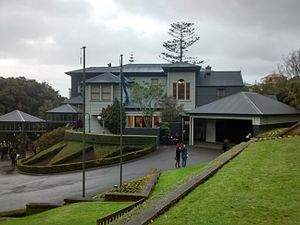 Premier House - Premier House in 2015
