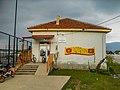 Primary school Boris Trajkovski (Borievo).jpg