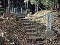 Prince Otomo tomb Isehara.jpg