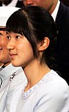Princess Aiko cropped 1 Crown Prince Naruhito Crown Princess Masako and Princess Aiko 20160801.jpg