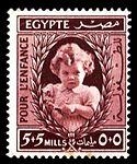 Princess Feryal stamp 1943.jpg