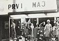 Prodavnica Prvog maja Pirot.jpg