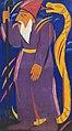 Prophet from The Harvest (1911, Tretyakov gallery) by N. Goncharova.jpg