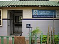 Public latrine in Bangalore (3233263133).jpg