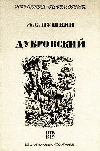 Dubrovsky (novel) - Dubrovsky, illustrated by Boris Kustodiev, 1919