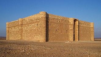 Qasr Al-Kharanah - South and west elevations, 2009