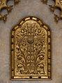 Quimper - Cathédrale Saint-Corentin - PA00090326 - 070.jpg