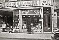 Quincaillerie Belanger rue Masson 1939.jpg