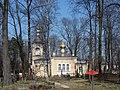 Rīgas Kristus Pestītāja Svētbildes pareizticīgo baznīca, Vienības gatve 76, Rīga, Latvia - panoramio (2).jpg
