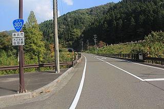 road in Japan