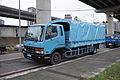 ROCN Fuso FK Truck Parked at Nanhu Riverside Park North 20150204.jpg