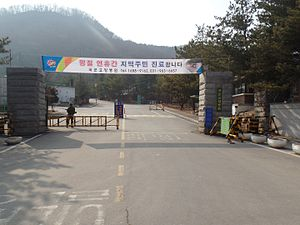 ROK Armed Forces Goyang Hospital - Main gate.jpg