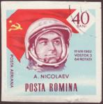 ROM 1964 MiNr2252 pm B002a.png