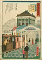 Railway Station LACMA 16.16.5.jpg
