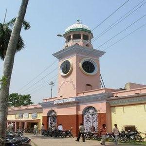 Chhapra - Image: Rajendra College Chhapra