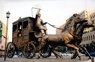 Dhaka - The Rajoshik sculpture, in front of the InterContinental Dhaka, displays a horse carriage that was once common in the city