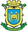Rakovski-coat-of-arms.jpg