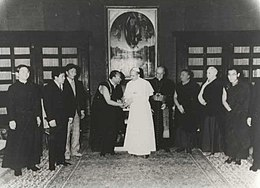 Rangjung Rigpe Dorje, 16th Karmapa with Pope Paul VI.jpg