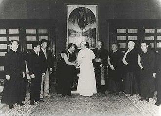 Rangjung Rigpe Dorje, 16th Karmapa - Rangjung Rigpe Dorje, the 16th Karmapa with Pope Paul VI, January 17, 1975.