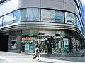 Resona Bank Shin-Yokohama Branch.jpg