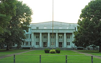 National Register of Historic Places listings in Marion County, Tennessee - Image: Richard Hardy Memorial School tn 1