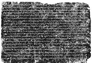 Rīsthal inscription