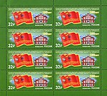 Russia stamp 2018 № 2408list.jpg
